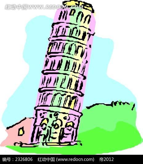 斜塔建筑手绘背景画