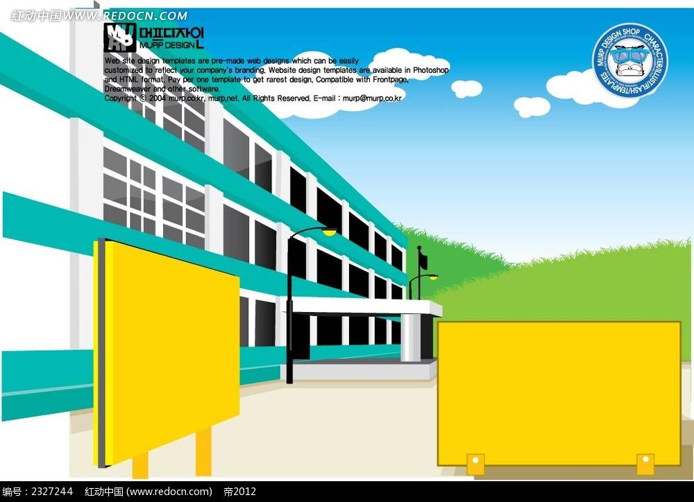 建筑广告牌手绘背景画