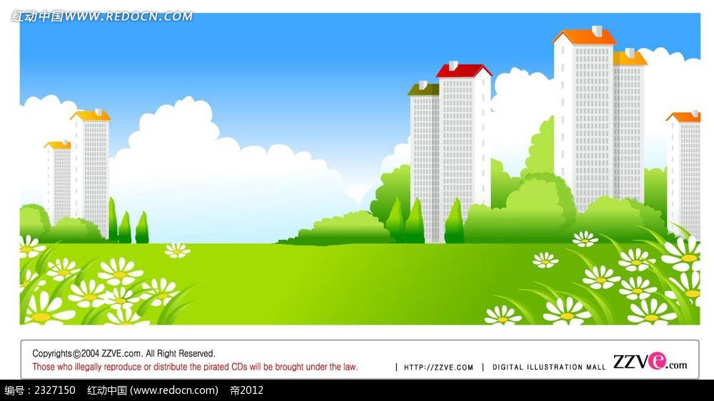 城市建筑绿草小花蓝天白云手绘背景画
