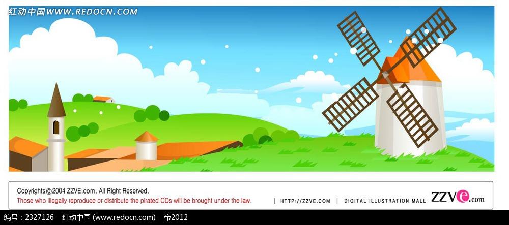 乡村美景风车手绘背景画