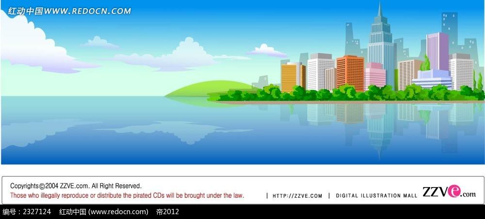 城市湖面蓝天白云手绘背景画