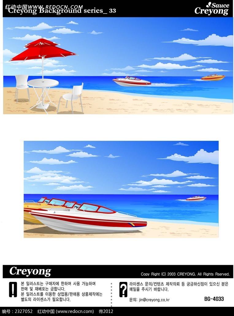 沙滩旅行游艇手绘背景画