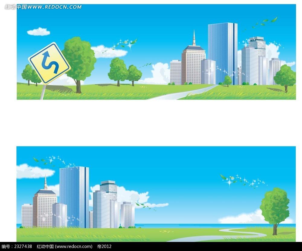 城市草地蓝天白云手绘背景画