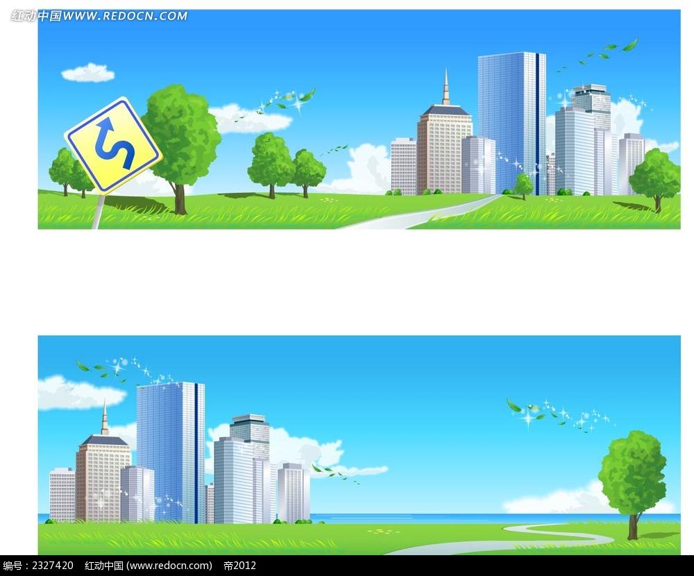 城市蓝天白云手绘背景图