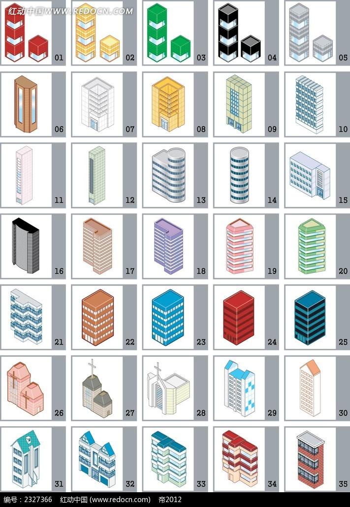 城市建筑手绘立体图形图片