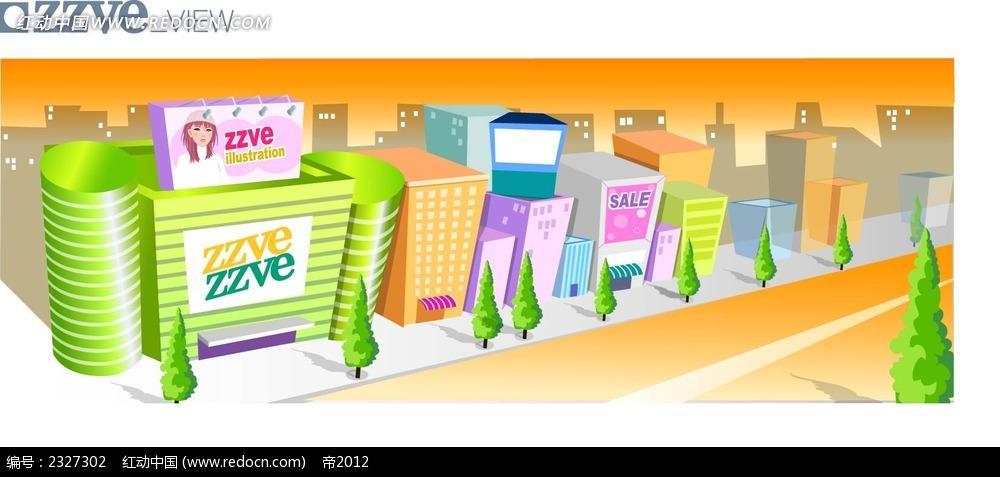 城市楼房手绘图图片