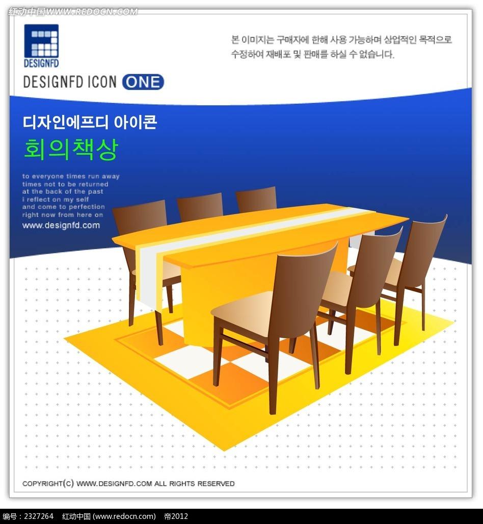 会议桌椅手绘图