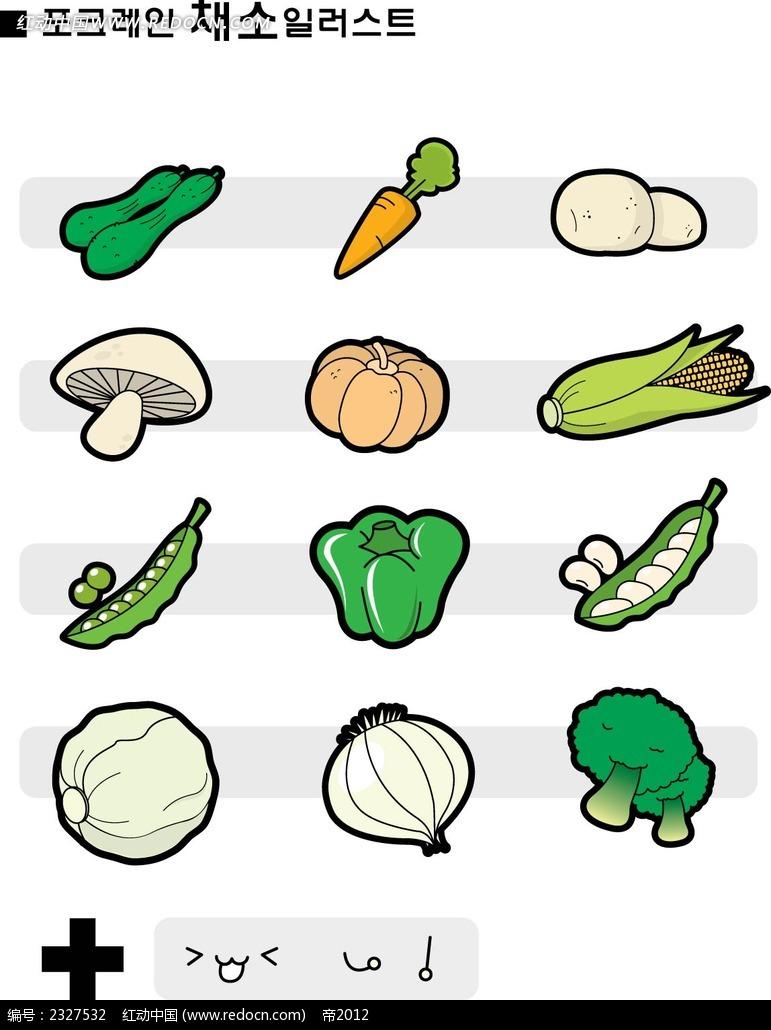 蔬菜手绘线描图