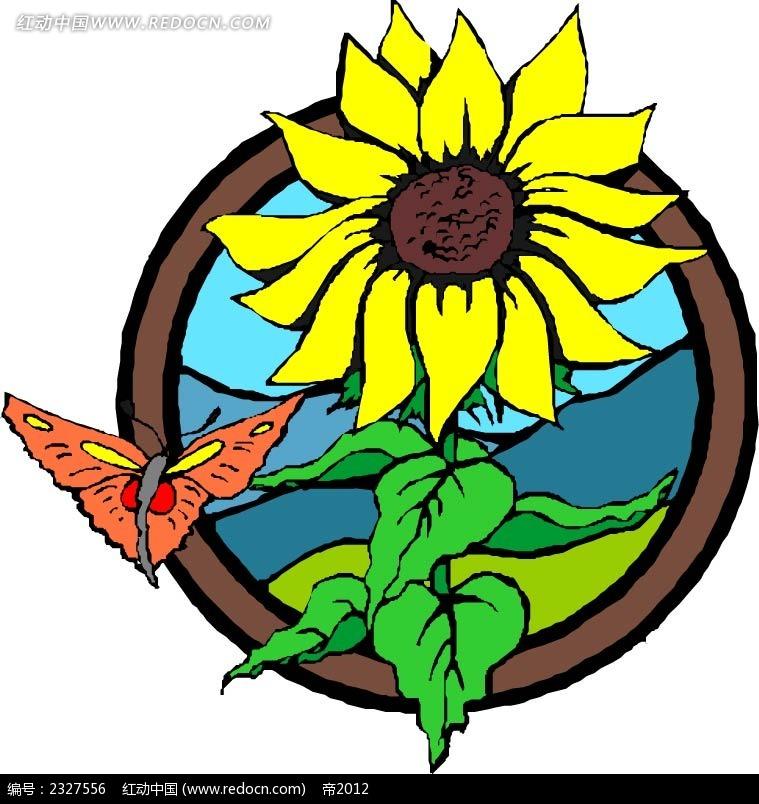 向日葵蝴蝶手绘图形