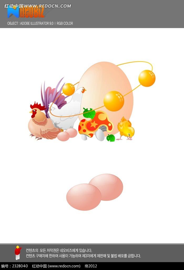母鸡小鸡鸡蛋手绘立体图形