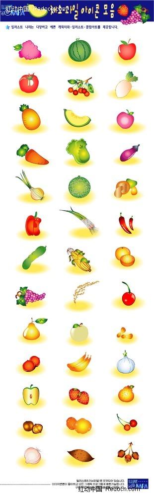 水果手绘立体图形设计ai素材免费下载_红动网