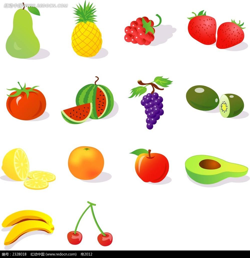 水果立体图形图标