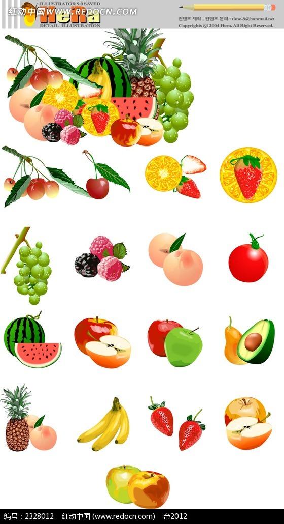 水果手绘立体图形