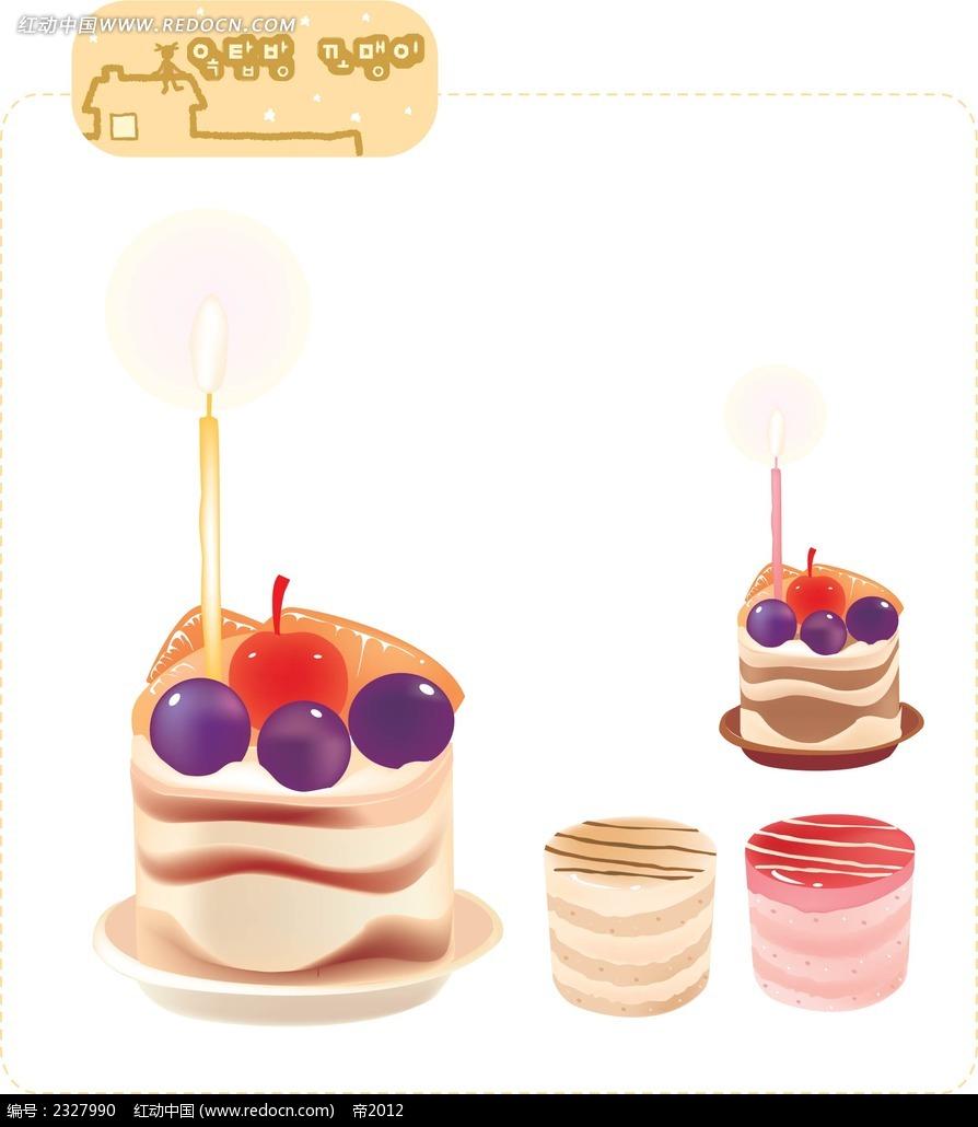 水果蛋糕手绘图形