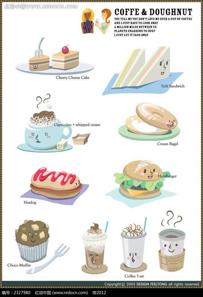 蛋糕小吃饮料手绘立体图形
