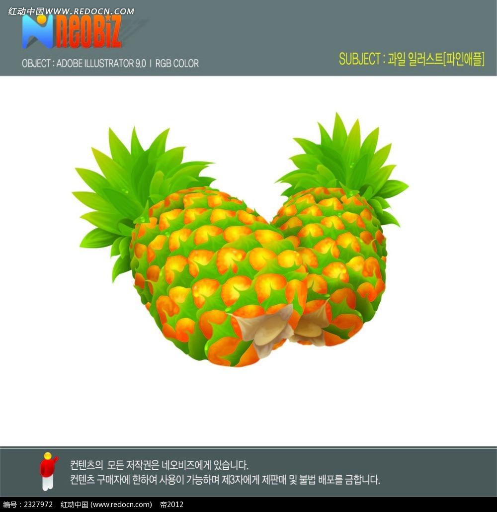菠萝手绘立体图形