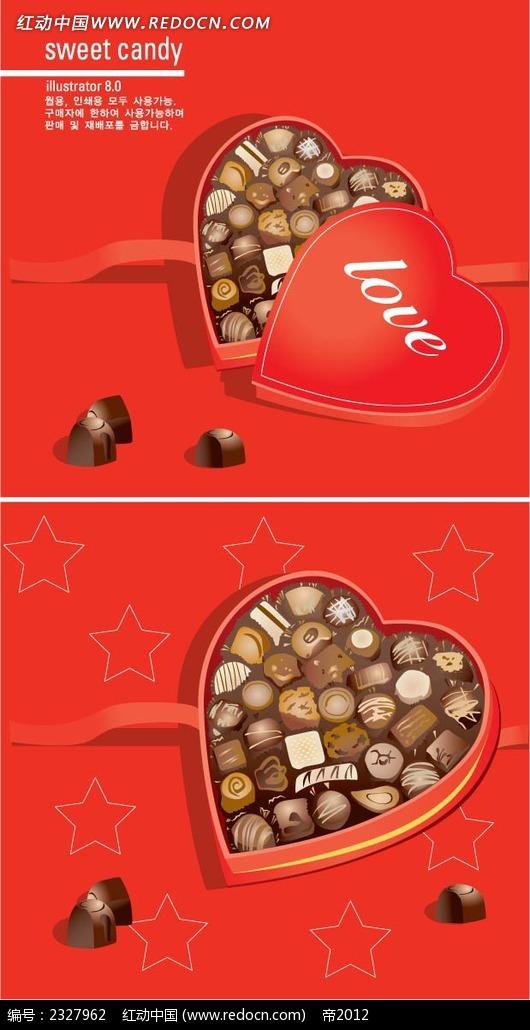心形盒子巧克力手绘图形