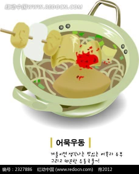 串串香砂锅面手绘图