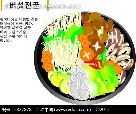 蔬菜砂锅手绘图