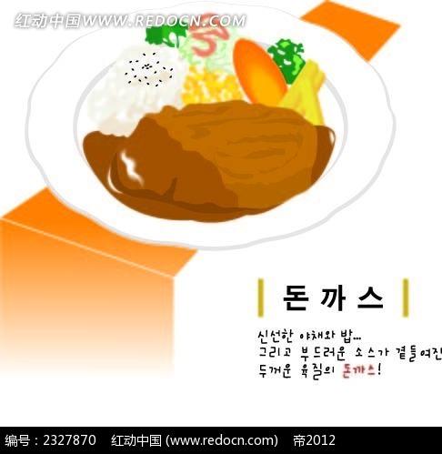 瘦肉蔬菜面手绘图