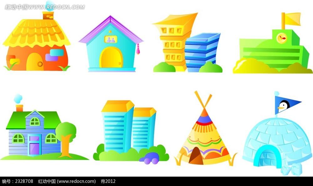 卡通房屋图标