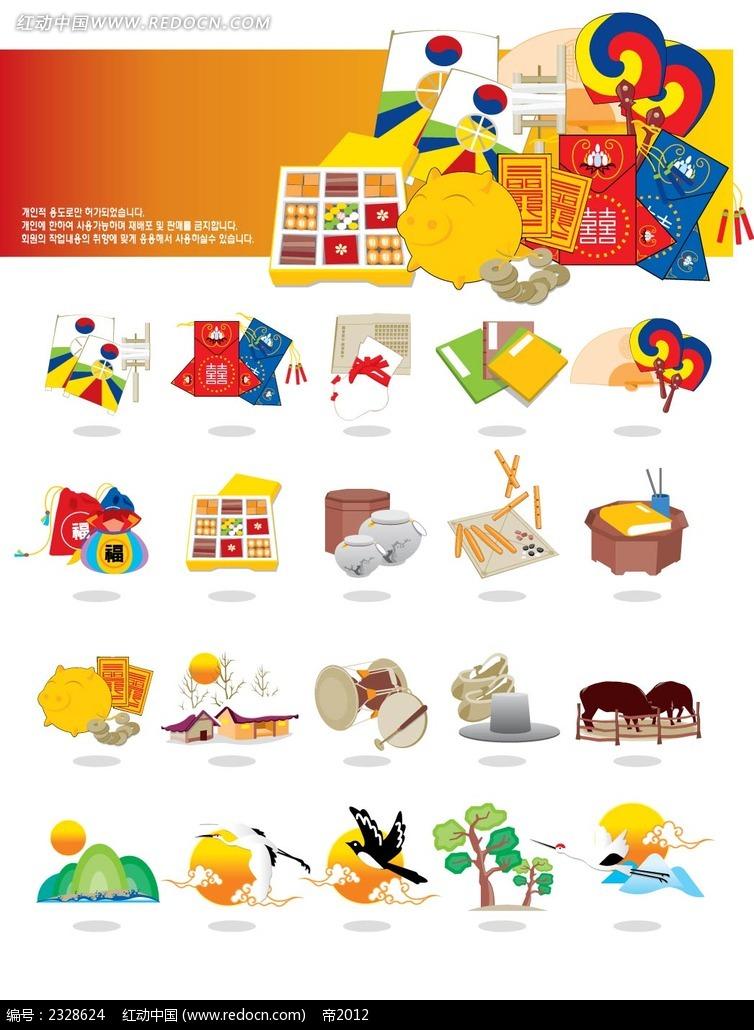 韩国新年元素图形图标图片