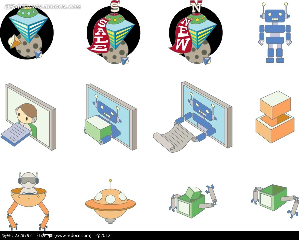 彩色宣传机器人手绘立体图形图标