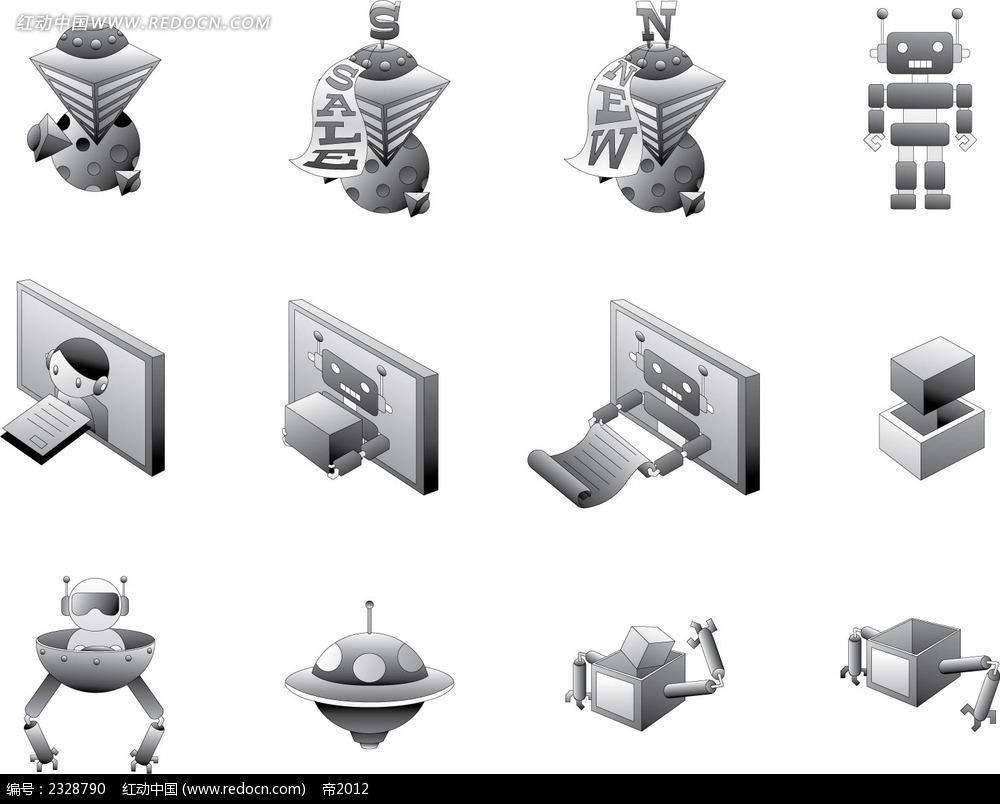 宣传机器人手绘立体图形图标