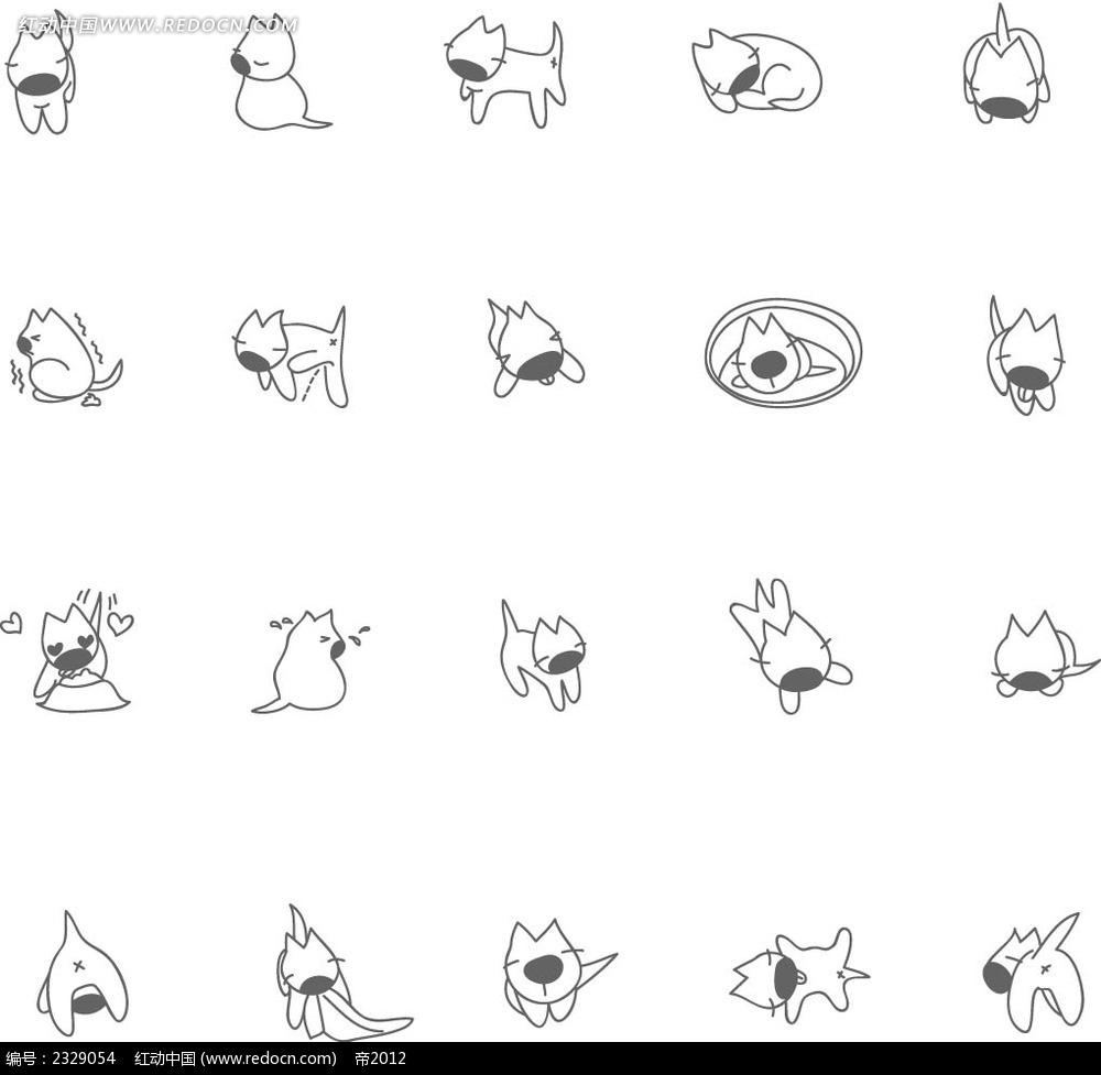手绘动物图标