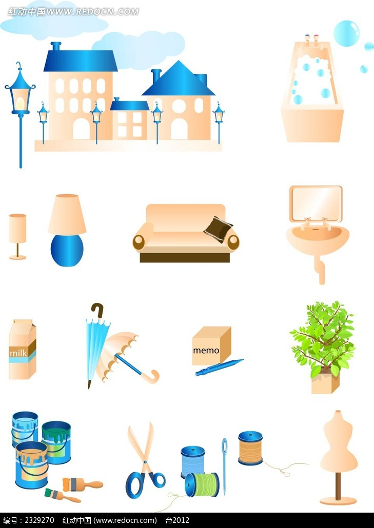 家居用品手绘立体图形矢量图ai免费下载_公共标志素材
