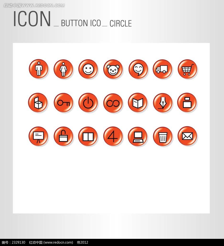 红色水晶按钮素材_简洁水晶按钮AI素材免费下载_红动网