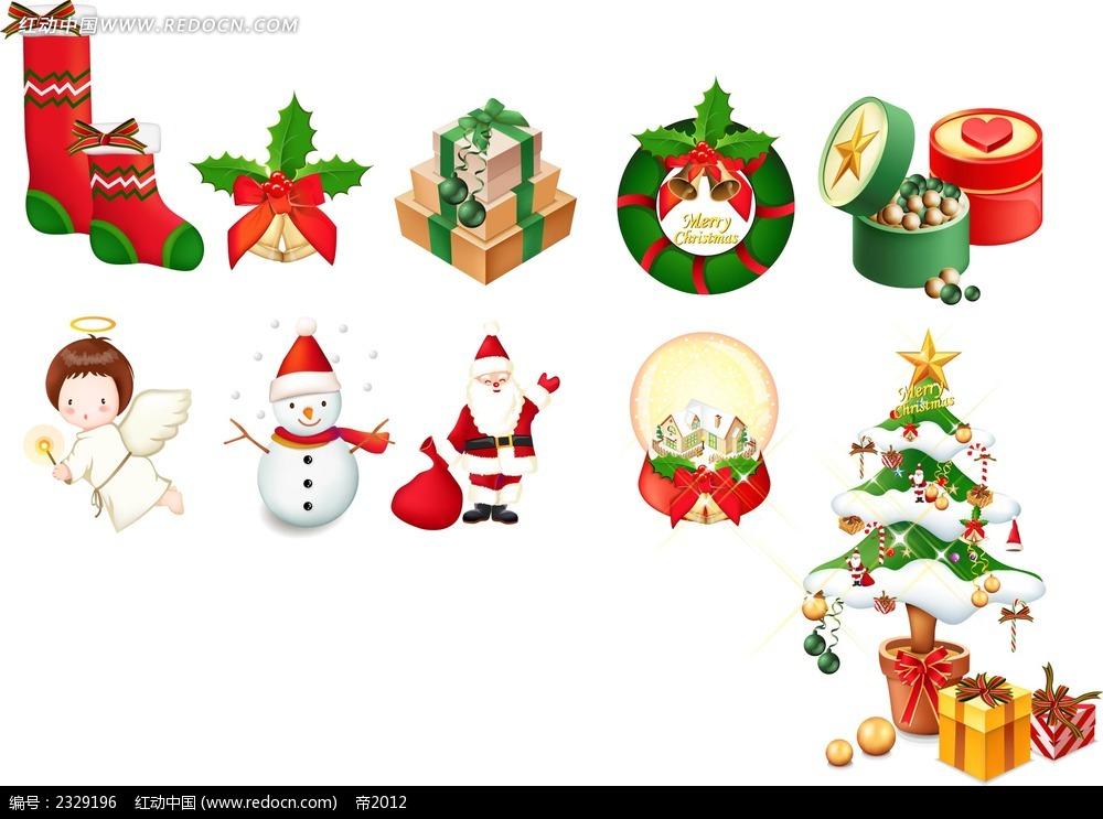 圣诞节手绘立体图形ai免费下载_公共标志素材图片