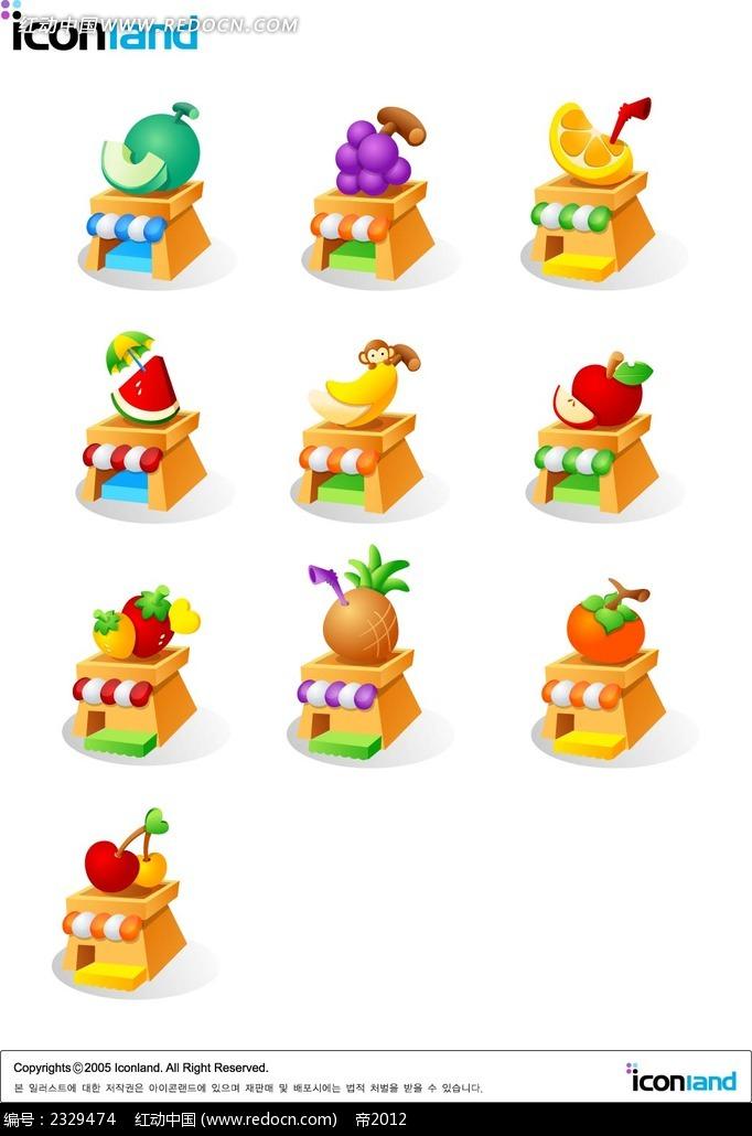 水果彩色图标