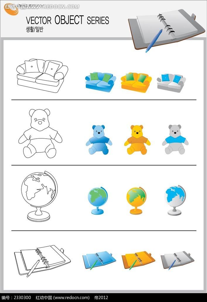 沙发小熊地球仪笔记本手绘线描图形