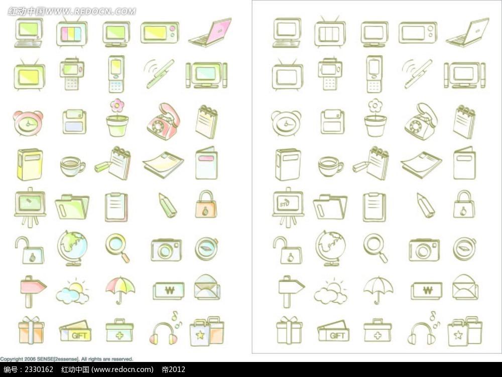 生活图形图标AI素材免费下载 编号2330162 红动网图片