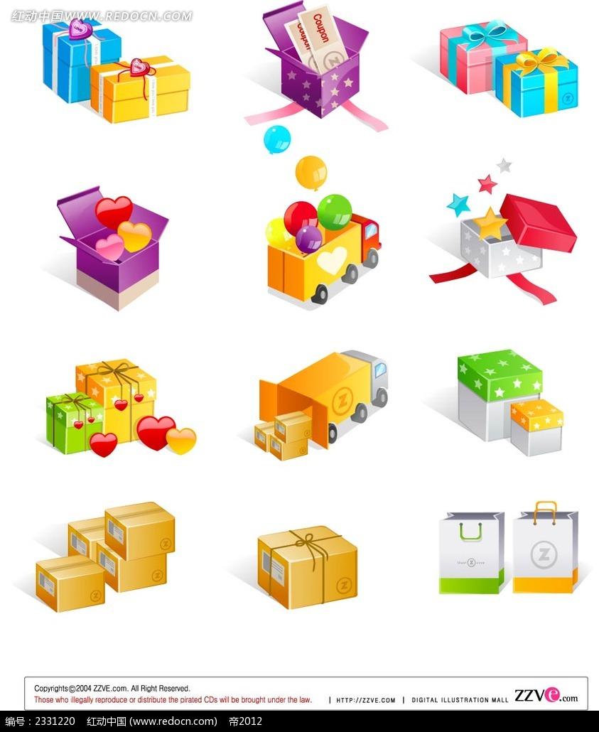 礼物礼物盒手绘立体图形