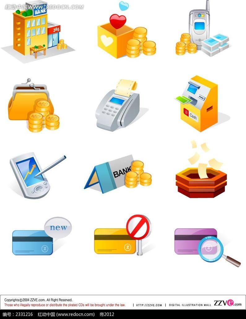 免费素材 矢量素材 标志|图标 公共标志 银行银行卡金钱手绘立体图形