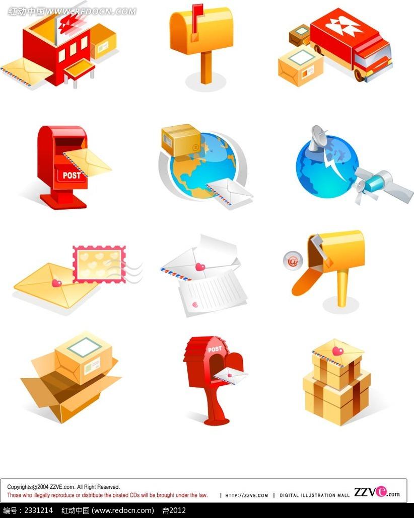 邮筒邮件手绘立体图