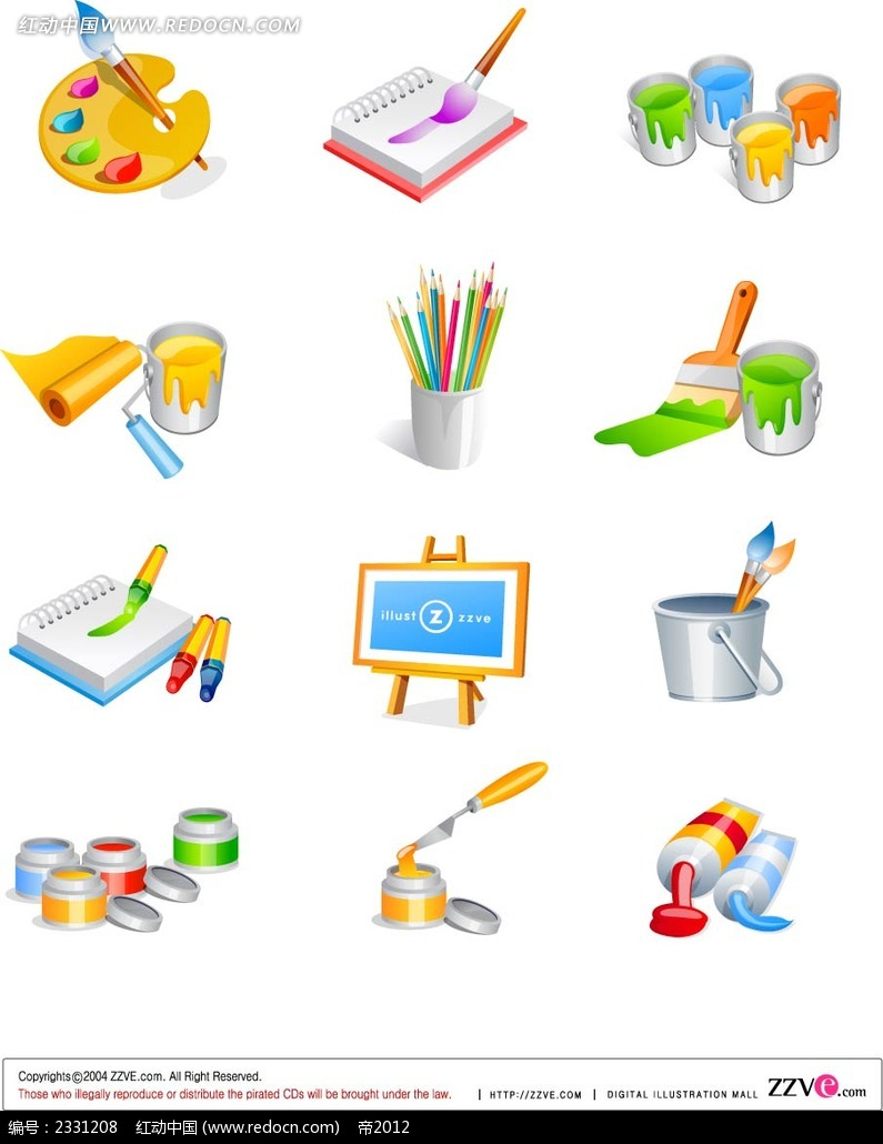 绘画工具颜料手绘立体图形AI素材免费下载 编号2331208 红动网
