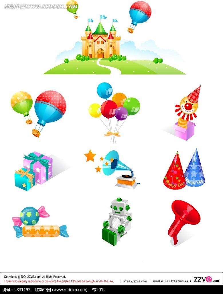 城堡热气球留声机生日帽糖果手绘立体图形