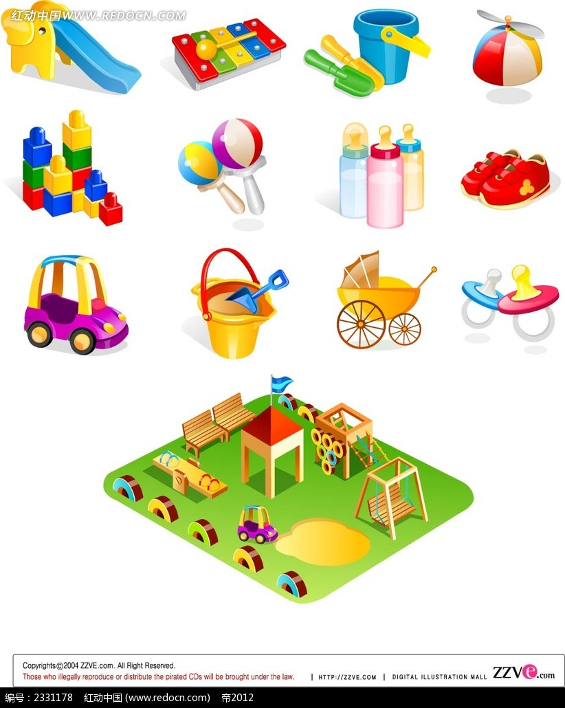 儿童娱乐设施手绘立体图形