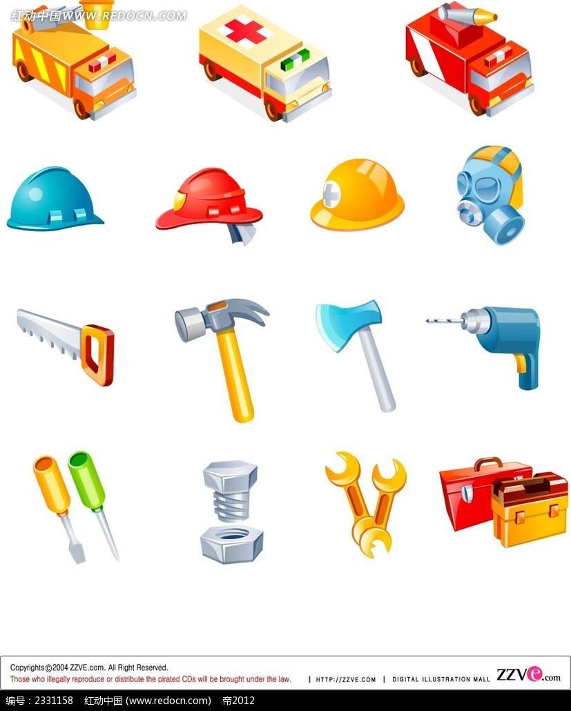 标志 图标 公共标志 > 工具立体图形图标  工具立体图形图标 手绘画