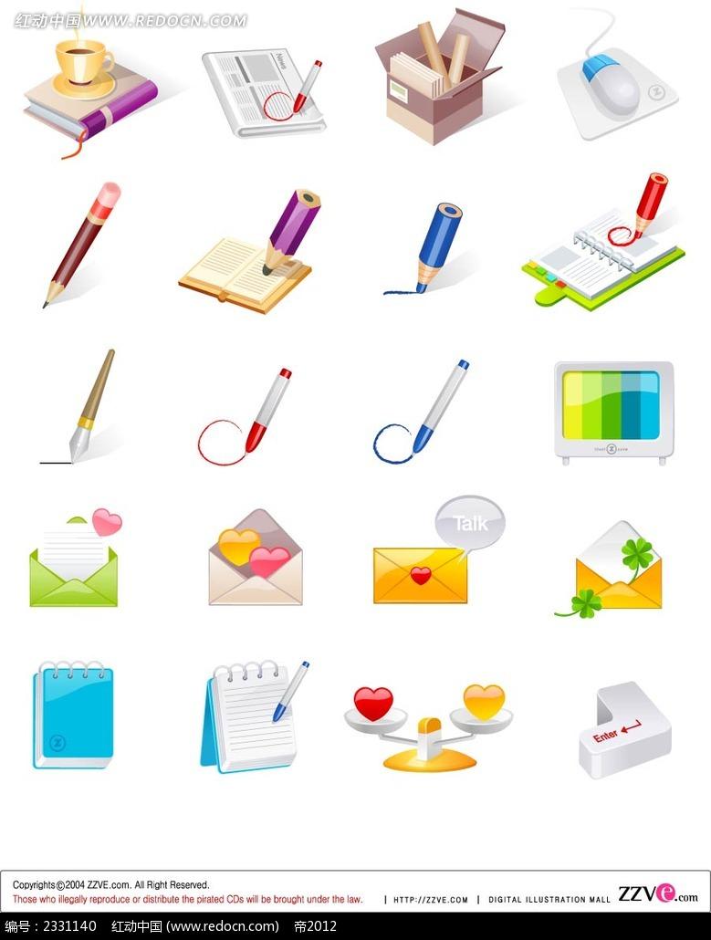 记事本画笔信纸咖啡手绘立体图形ai素材免费下载_红动