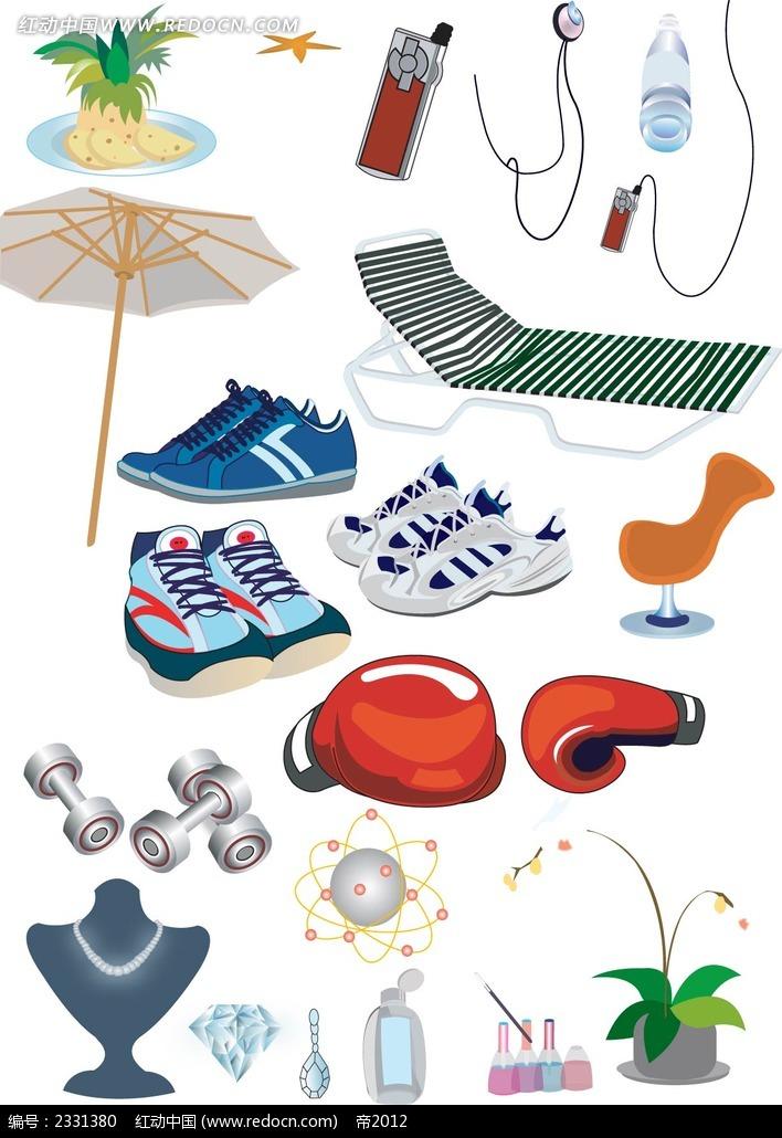 鞋服首饰旅行运动手绘立体图形ai素材免费下载_红动网