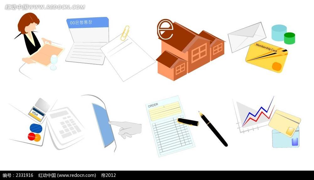 工作手绘立体图形ai素材免费下载_红动网
