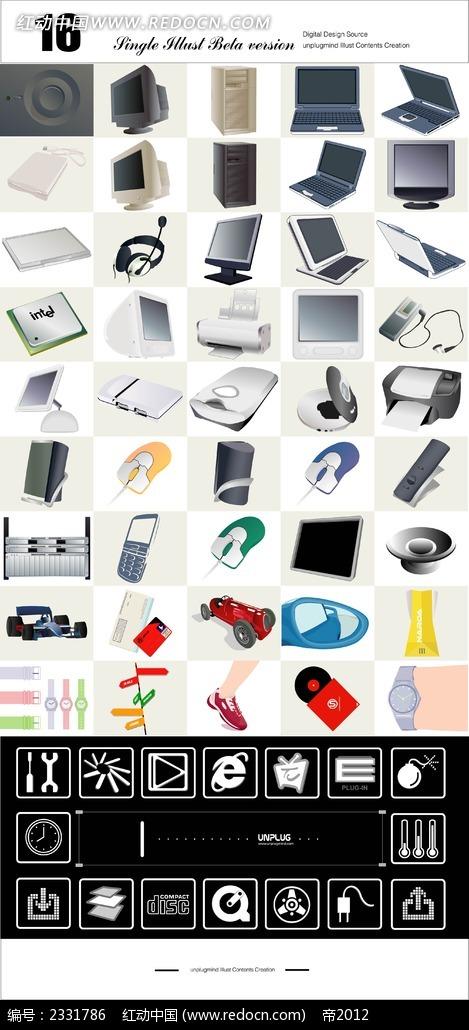 数码电子产品手绘画
