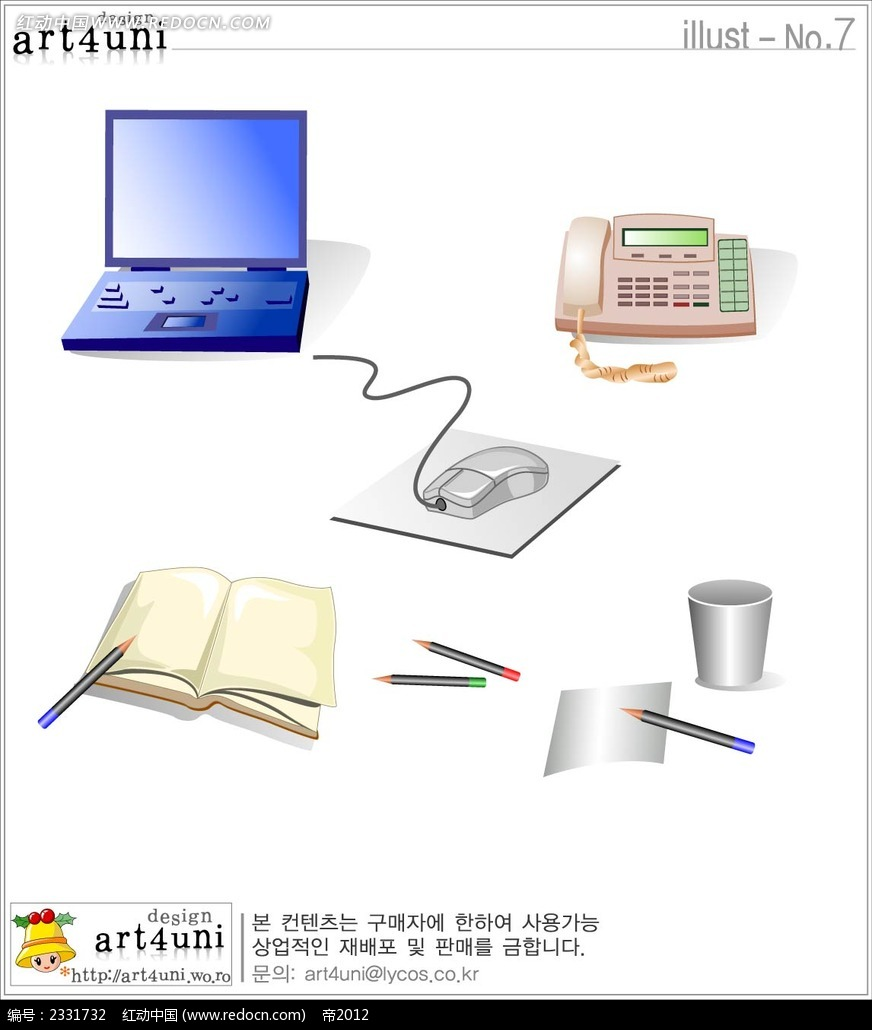 笔记本电脑电话机纸笔手绘画