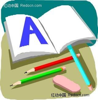 笔记本铅笔橡皮手绘图形