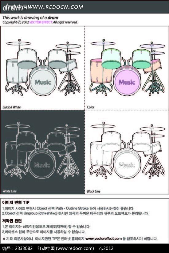 音乐鼓手绘线描画