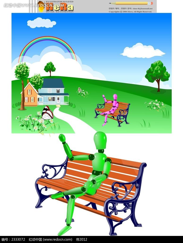 乡村美景坐在椅子上的机器人背景画